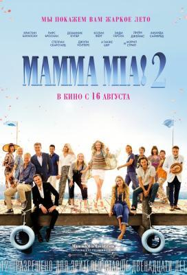 Mamma Mia! 2 2D