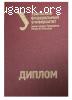 Дистанционное образование в Уральском Федеральном Университе
