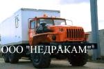 Агрегат исследования нефтегазовых скважин на шасси Урал 4320