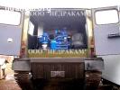 Автомобиль исследования газовых скважин на шасси Уаз