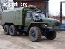 Автомобиль исследования скважин на шасси Урал 4320