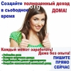 Операторы Пк, наборщица текста