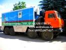 Передвижные станции автолаборатории СГИ на шасси Камаз 43114