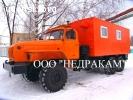 Подъемник исследования нефтегазовых скважин  шасси Урал 4320