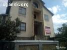 Продам дом в Краснодаре
