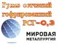 Рукав сетчатый гофрированный РСГ ТУ 26-02-1099-89, РСГ-0,3