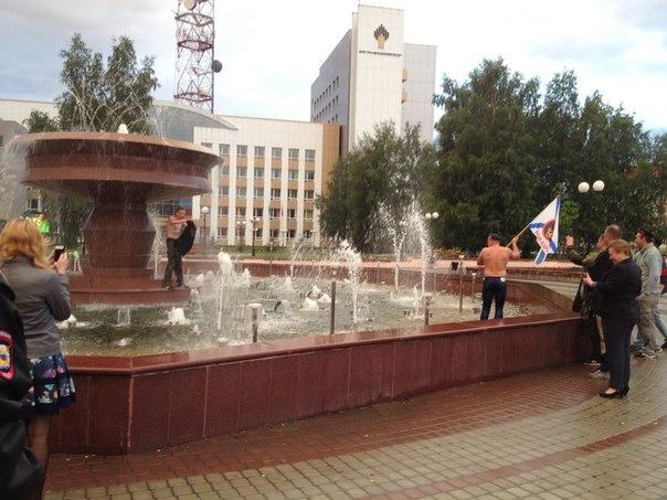 Нефтеюганск, 28 июля АиФ-Югра.